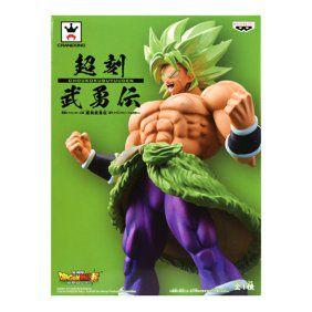Dragon Ball Super Styling Super Saiyan Broly (Full Power)
