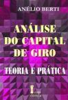 Análise do Capital de Giro -Teoria e Prática