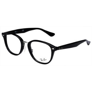 4127bbdc9cd39 Óculos de Grau Ray Ban RX5206 Preto Brilho com Vermelho Interno ...