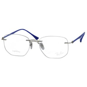 Óculos Titânio Parafusado Ray Ban RX8757 LightRay Prata e Azul