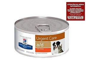 Ração A/D Hills Diet para Cachorro e Gatos - 156g