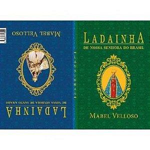Ladainhas de Nossa Senhora de Santo Amaro da Purificação e do Brasil
