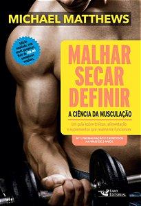 MALHAR, SECAR E DEFINIR