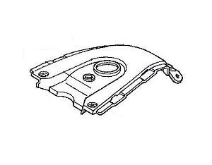 Carenagem Tanque Combustível Honda Fourtrax 350 (2002 até 2007)