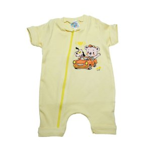 Macaquinho Bebê Ursinho G Kids Amarelo