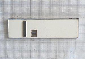 DOOR ASSY - 7332020-501