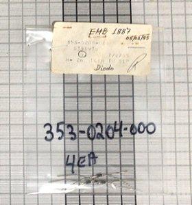 DIODO - 353-0204-000