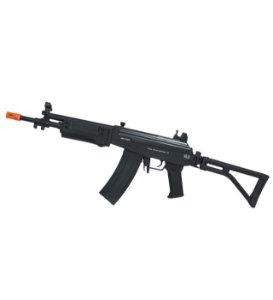 RIFLE AIRSOFT CYMA GARIL (CM043B)