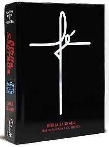 Bíblia Com Harpa Letra Média 16 Cm Capa Fé