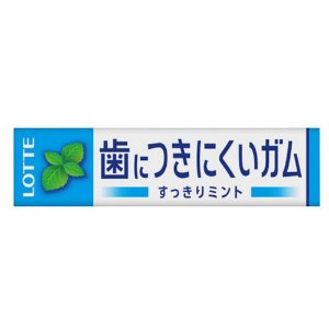 Goma de Mascar do Japão Freezone Lotte
