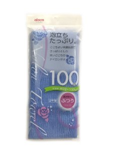 Toalha japonesa de banho 28cmx100cm BHN01 - Normal - Azul Aisen