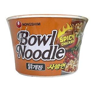 Macarrão Instantâneo em Copo Sabor Galinha Bowl Noodle Nongshim