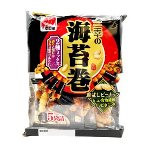 Biscoito de Arroz Sembei Norimaki Arare Sanko