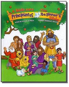 BIBLIA PARA PRINCIPIANTES - BILINGUE