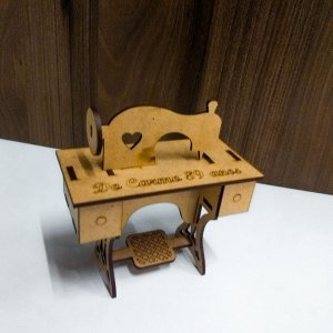 Lembrancinha Máquina de Costura