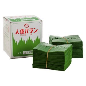 Baran (Enfeite Decorativo) - Osakaya