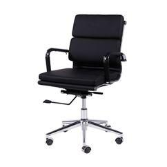 Cadeira Office Charles Eames baixa