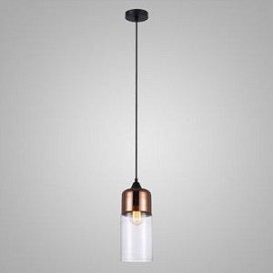 Pendente Vidro Bronze Para 1 Lâmpada E27 13CM PE-046-1.13BRO