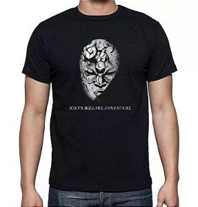 Camiseta Jojo's Bizarre Adventure - Stone Mask