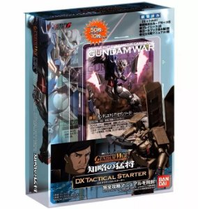 Gundam War Dx Starter Tactical Guile Takeo Masaki Card Game