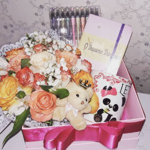Gift Box Teen