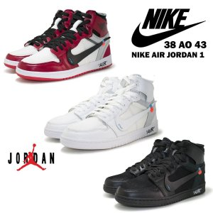 Bota Nike Air Jordan Masculino
