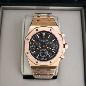AUDEMARS PIGUET ROYAL -  V6DKQUYQB
