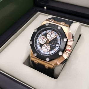 AUDEMARS PIGUET ROYAL -  JQM9UKXZS