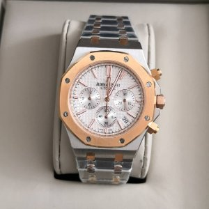 AUDEMARS PIGUET ROYAL - QC2RW34ZM