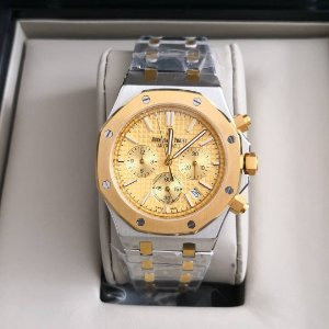 AUDEMARS PIGUET ROYAL - XDBMLGHAB