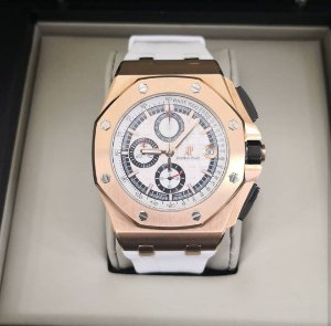 Audemars Piguet Royal Oak Offshore - 8MQRCTSFD