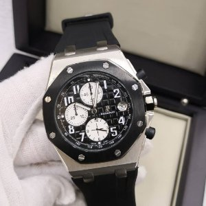 Audemar Piguet Royal Oak  - UBX5C9THL
