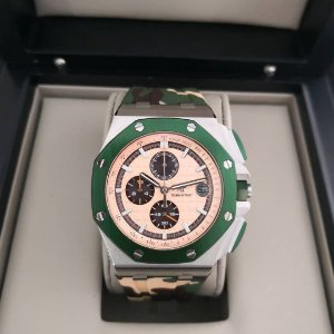 AUDEMARS PIGUET ROYAL - XCKAZCB9C