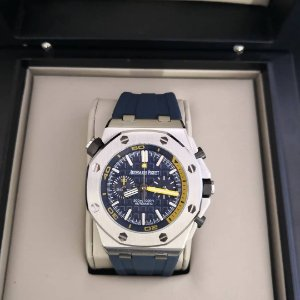 Audemar Piguet Royal Oak  - 2538FPND3