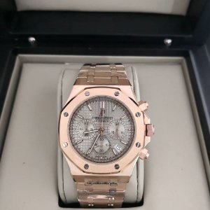 AUDEMARS PIGUET ROYAL - UZF5MLJBW
