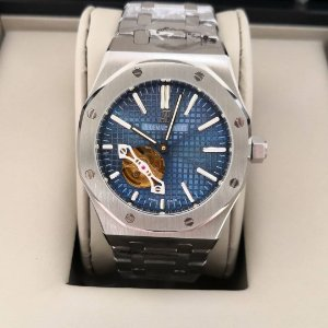 Audemars Piguet Royal Oak - JP2S7CUWB