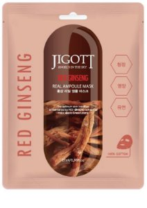 Máscara Facial Anti-Idade Red Ginseng SISI - Jigott  Ampoule Mask
