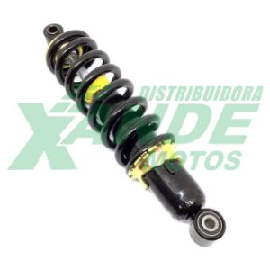 AMORTECEDOR TRAS [ MONOCHOQUE ] XTZ 250 LANDER / XTZ 250 TENERE SCUD