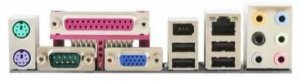 Kit Placa Mãe Gigabyte Ga-ma69vm-s2 + Athlon 64 X2 + 2 Giga