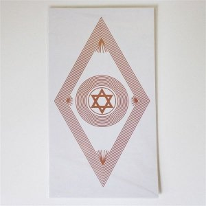 Placa Radiônica Justiça Divina - Em PVC