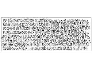 Placa Radiônica Keiti - Em PVC