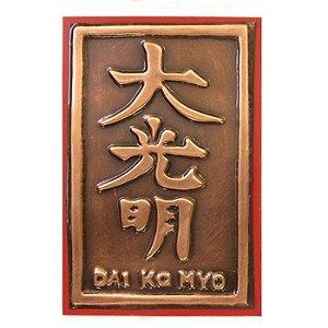 Quadro Dai Ko Myo de Cobre