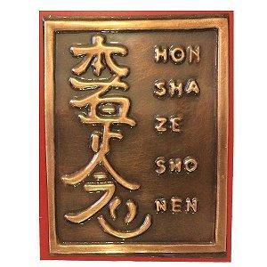 Quadro Hon Sha Zen Sho Nen de Cobre