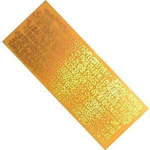 Placa Keiti 17cm – Gráfico em Cobre