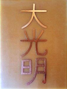 Placa Dai Ko Myo Gráfico em Cobre 9x12cm