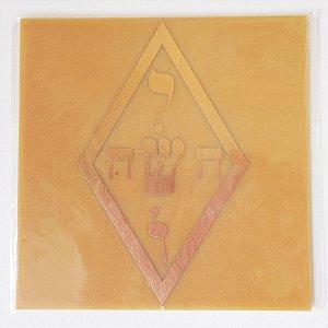 Kit com 5 Placas Ioshua de Bolso - Gráfico em Cobre