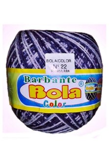 Barbante 350m Bola Color Roxo/Lilás
