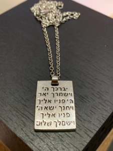 Colar com Pingente escrita em Hebraico