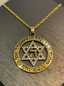 Colar com Pingente Hebraico