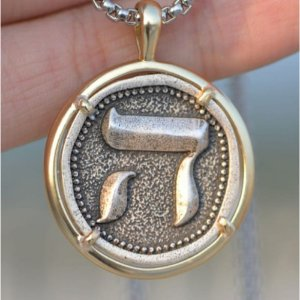 Colar Judaico com Pingente Palavra Vida